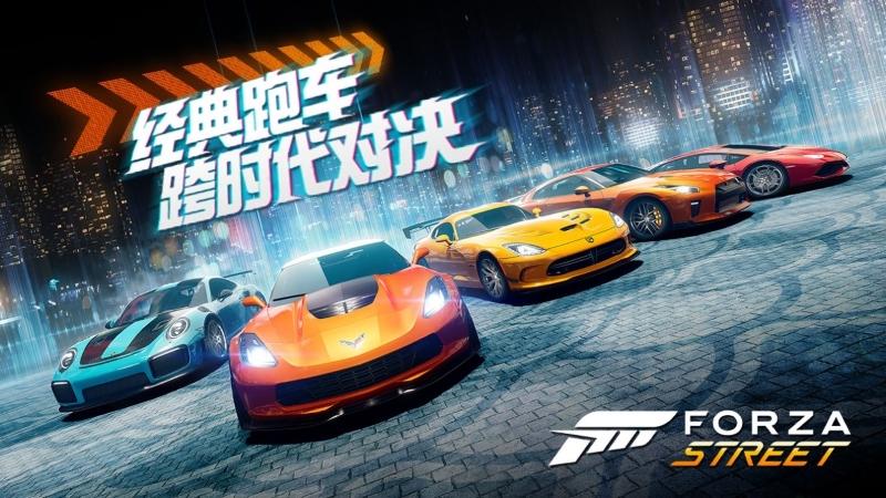 《极限竞速:街头传奇》首测开启,组建你的豪华车队!