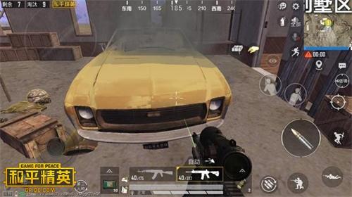 """和平精英""""激情沙漠2.0""""版本今日更新,多个新玩法上线"""