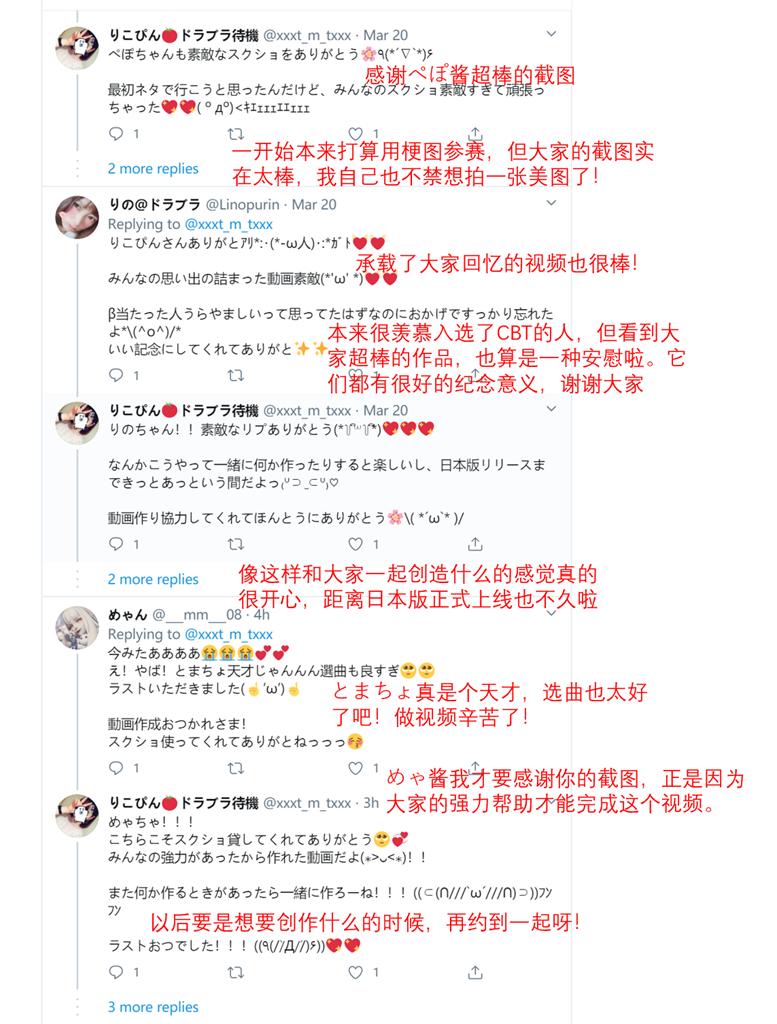 《龙族幻想》即将登陆日本,预约量创出海MMO手游新高