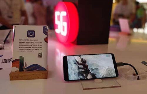 达龙云电脑加入腾讯5G生态计划 引领5G云游戏