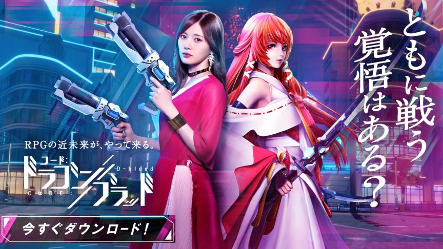 《龙族幻想》出海日本,火速登顶App Store和Google Play