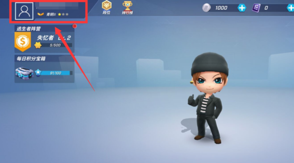 《逃跑吧!少年》换号登录方法介绍