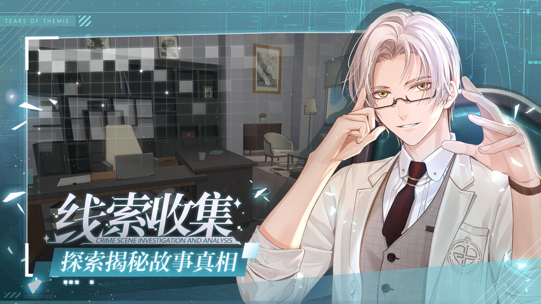 《未定事件簿》全新宣传PV解禁, 5月21日上线定音测试