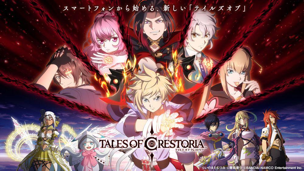 万代《传说》系列手机游戏《Tales of Crestoria》最终预告