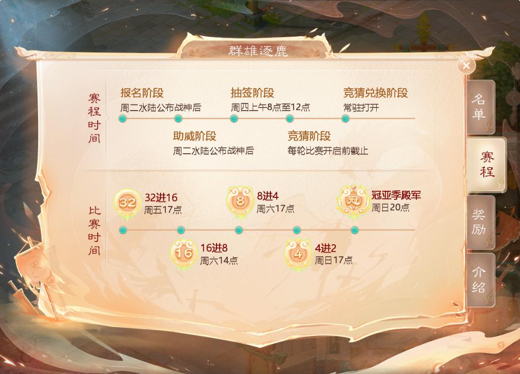 神仙打架再现江湖 大话手机游戏2020第二届群雄逐鹿即将来袭
