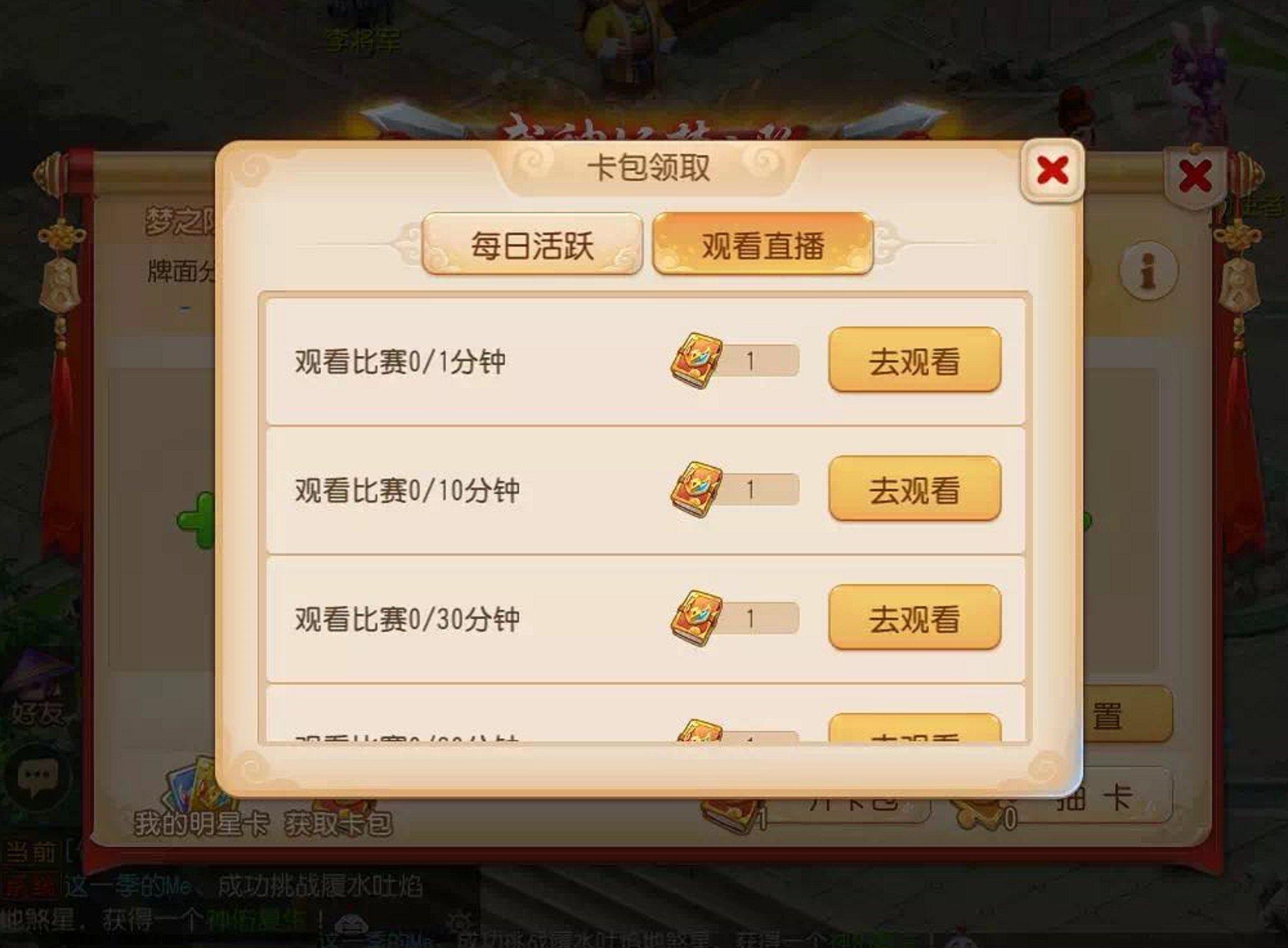 体验升级,《梦幻西游》手机游戏武神坛梦之队用法优化