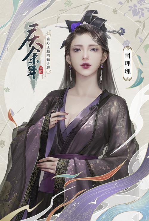 《庆余年》手机游戏众角色立绘惊艳亮相!与司理理、王启年共游庆国江湖!