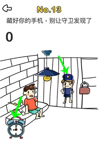 《脑洞大师》逃离密室第13关攻略