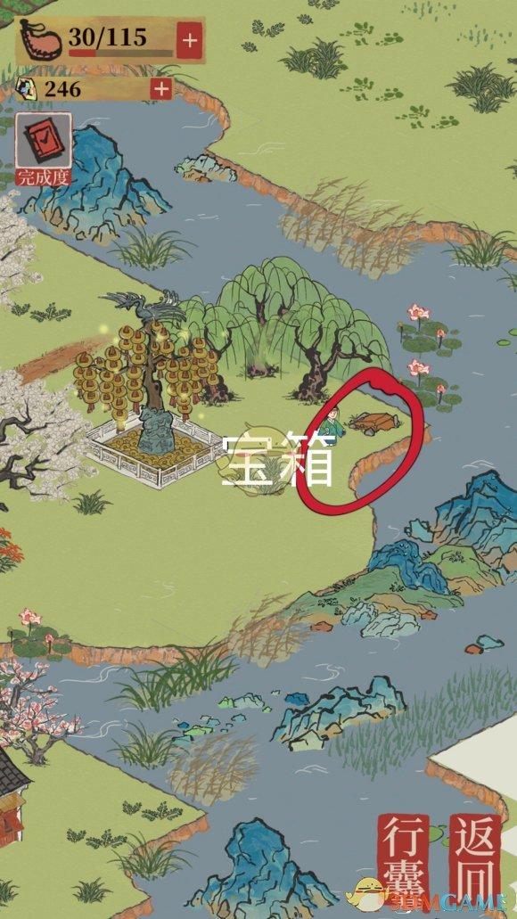 《江南百景图》丽娘府宅宝箱位置大全