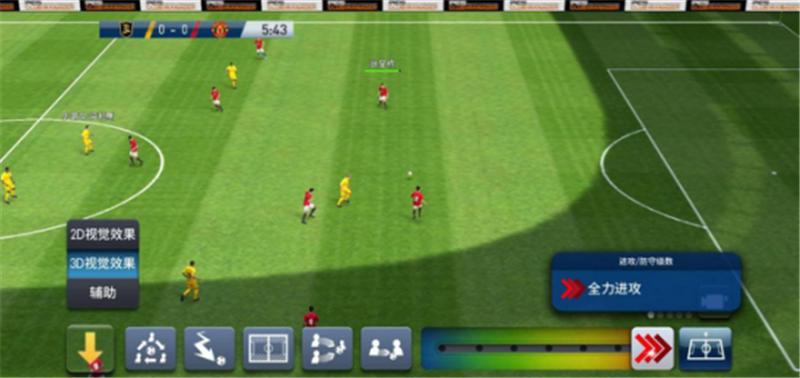 实况足球战略版测评:一键掌控绿茵攻守之道