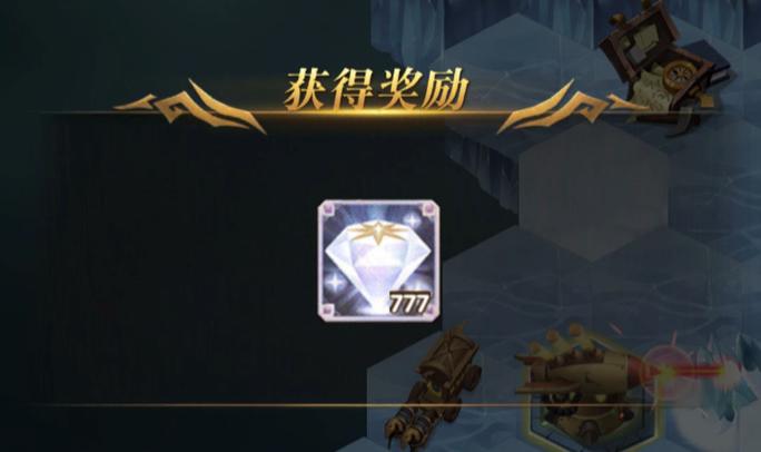 《剑与远征》霜息冰原拿了777钻石奖励出不去怎么办问题解答