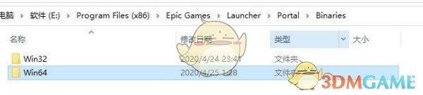 《epic games》连接网络软件登陆详解