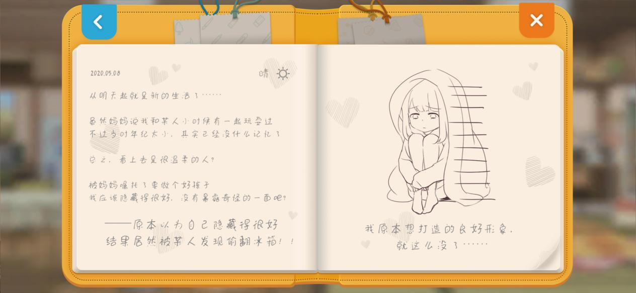 《胡桃日记》评测:脱线少女的轻松日常