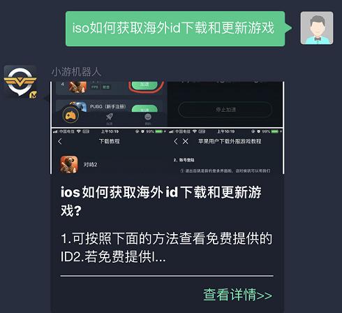 厨房战斗中文版在哪下厨房战斗手机版下载教程