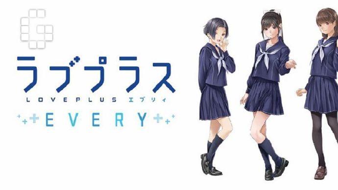 科乐美《爱相随EVERY》宣布8月终止运营:这回是永别了!