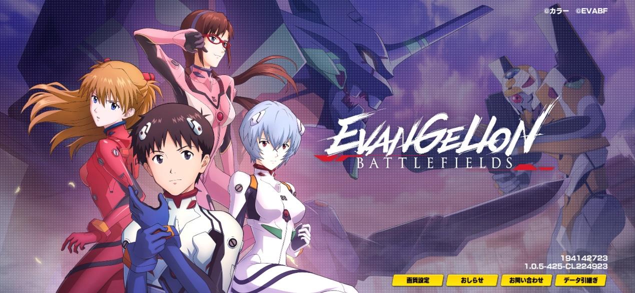 """《EVA:战斗领域》评测:""""真·硬核""""粉丝游戏"""