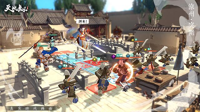 中式经典奇幻武侠RPG《天地劫》玄韬首测今日开启