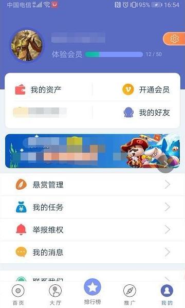 《牛帮》app官方最新版下载