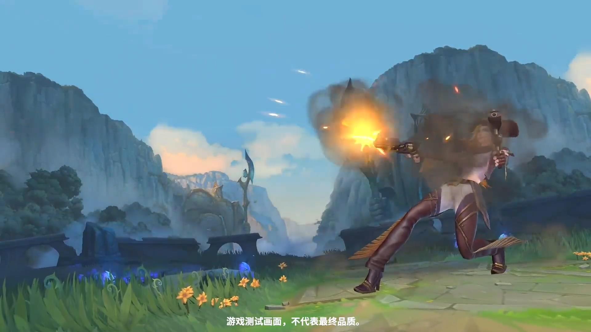 《英雄联盟》手游最新玩法演示 测试将于下周开启