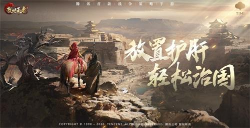 """胡夏小苍骚男JY齐聚""""三国奇妙夜"""" 上演乱世王者版狼人杀"""