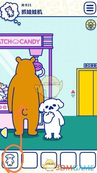 《萌犬糖果的心愿》第二十一关通关攻略介绍