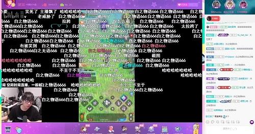 雷霆游戏官宣代理《白之物语》,中国BOY超级大猩猩直播异世界冒险