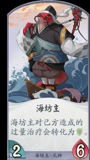 """丑≠恶 百闻牌的""""吴彦祖""""海坊主教你低调做人"""