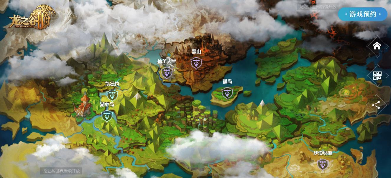 龙之谷2今日开启终极测试 全新内容震撼来袭