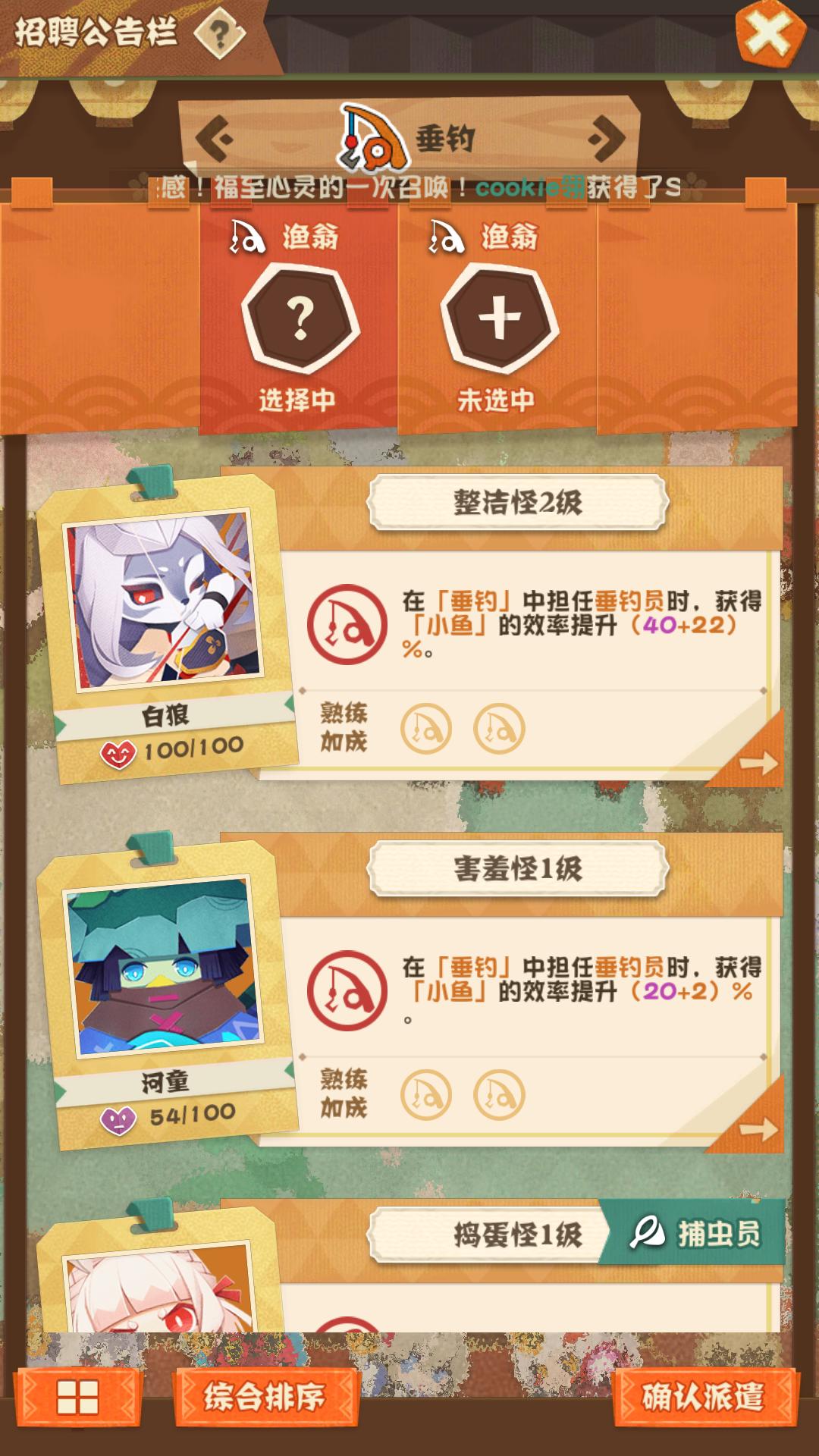 """《阴阳师:妖怪屋》评测:更加轻松娱乐地""""养崽"""""""