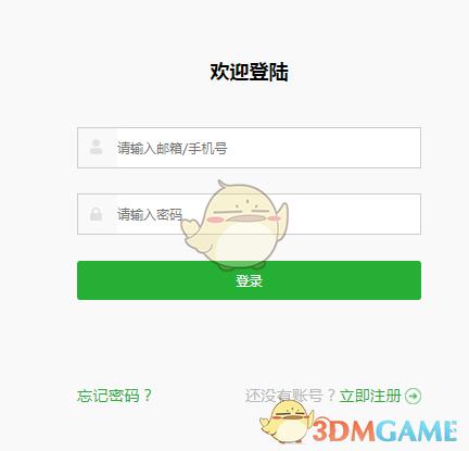 《江苏少年网》注册登录入口