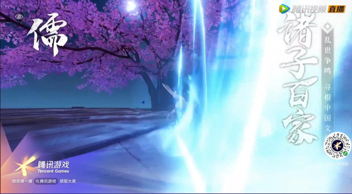 腾讯MMO手游《秦时明月:世界》宣布年底推出