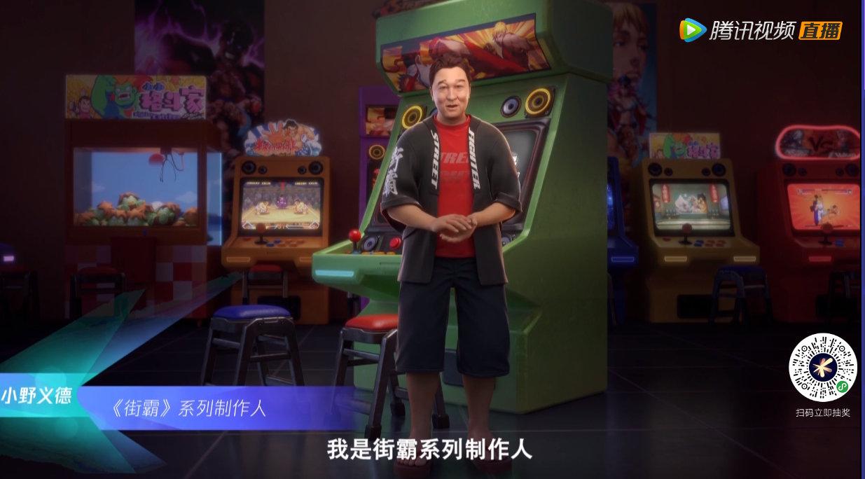腾讯动作卡牌手游《街霸:对决》公布 7月测试