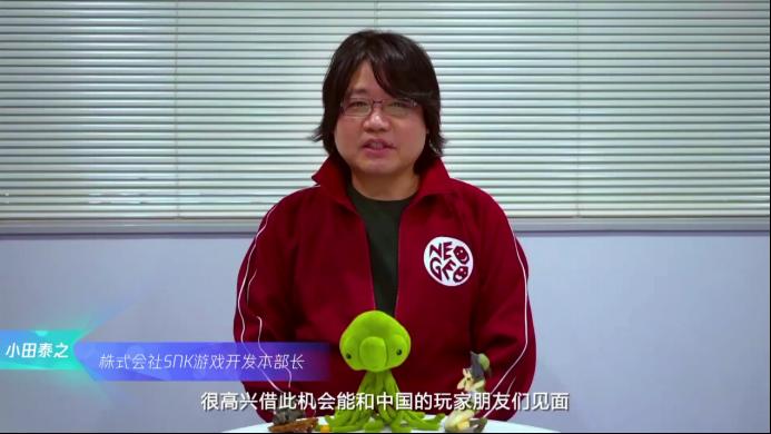 《合金弹头 代号:J》重磅亮相腾讯游戏年度发布会,SNK经典街机系列新作手游