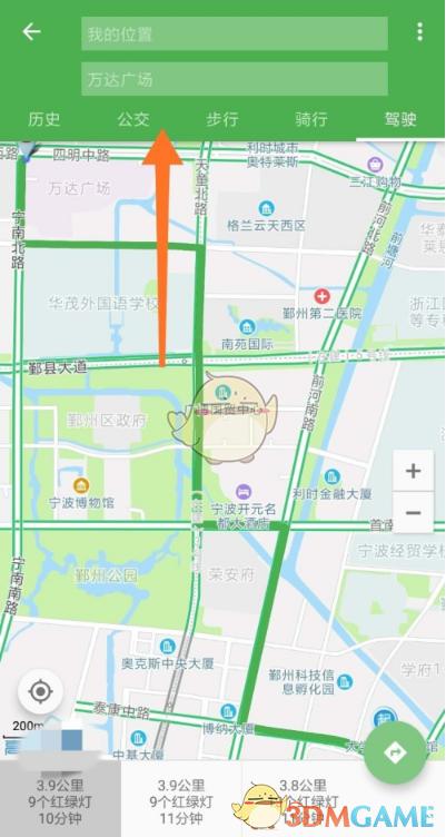 《北斗导航》app使用教程