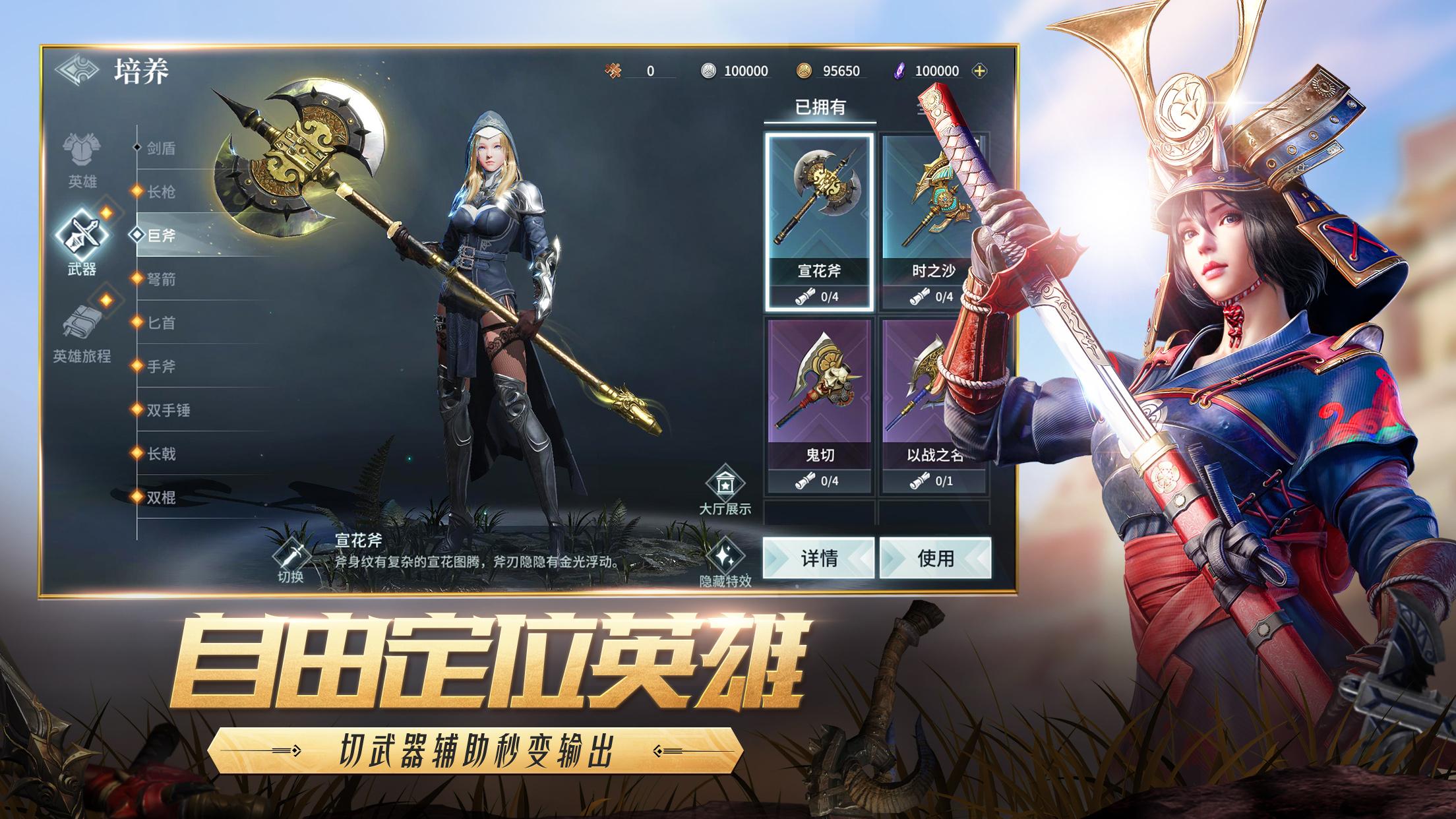"""《猎手之王》今日iOS""""马上""""上线 中世纪战场骑砍争锋"""