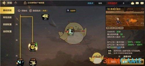 《DNF》手游狂战士新手玩法攻略