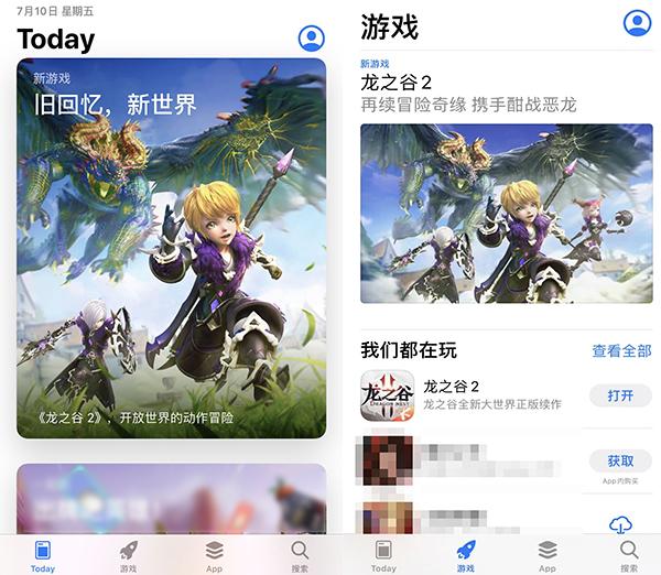 上线首日登顶iOS总榜、免费榜第一 《龙之谷2》或成下半年首个爆款MMO
