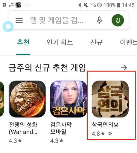 Google play推荐的三国策略手游《止戈》是如何实现