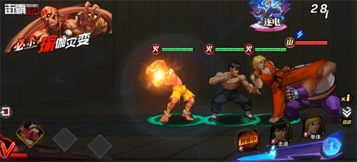 街霸正版手游《街霸:对决》玩法首次爆料,连携战斗机制大详解