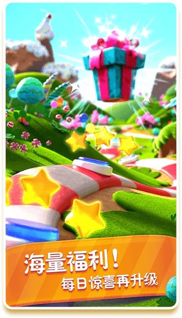 《糖果缤纷乐》泡泡糖巨魔来啦,一起夏日狂欢