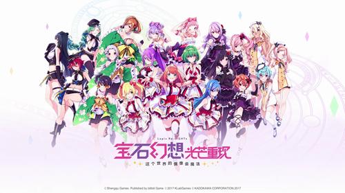 7月新番《宝石幻想 光芒重现》动画热播中 手游预约全平台进行中