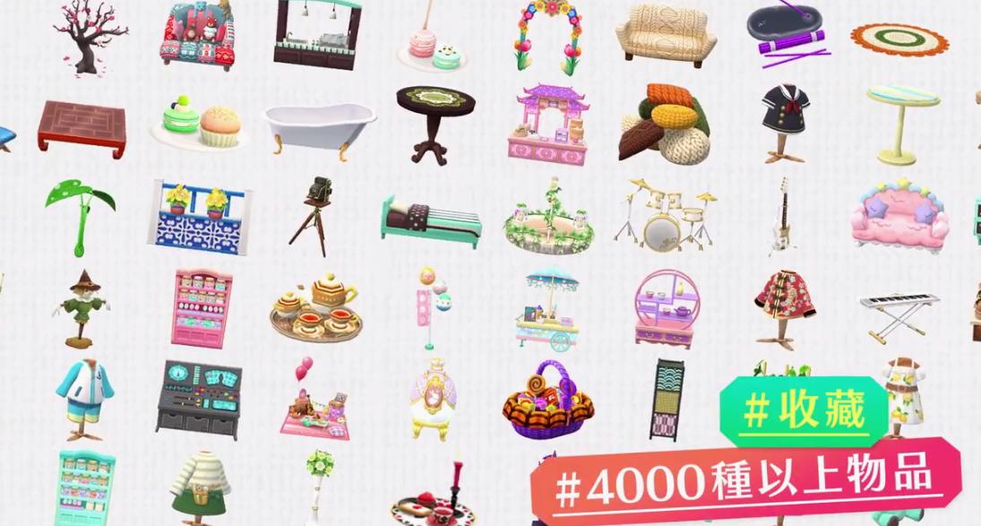 《动森:口袋露营广场》7.29支持中文 新预告公开