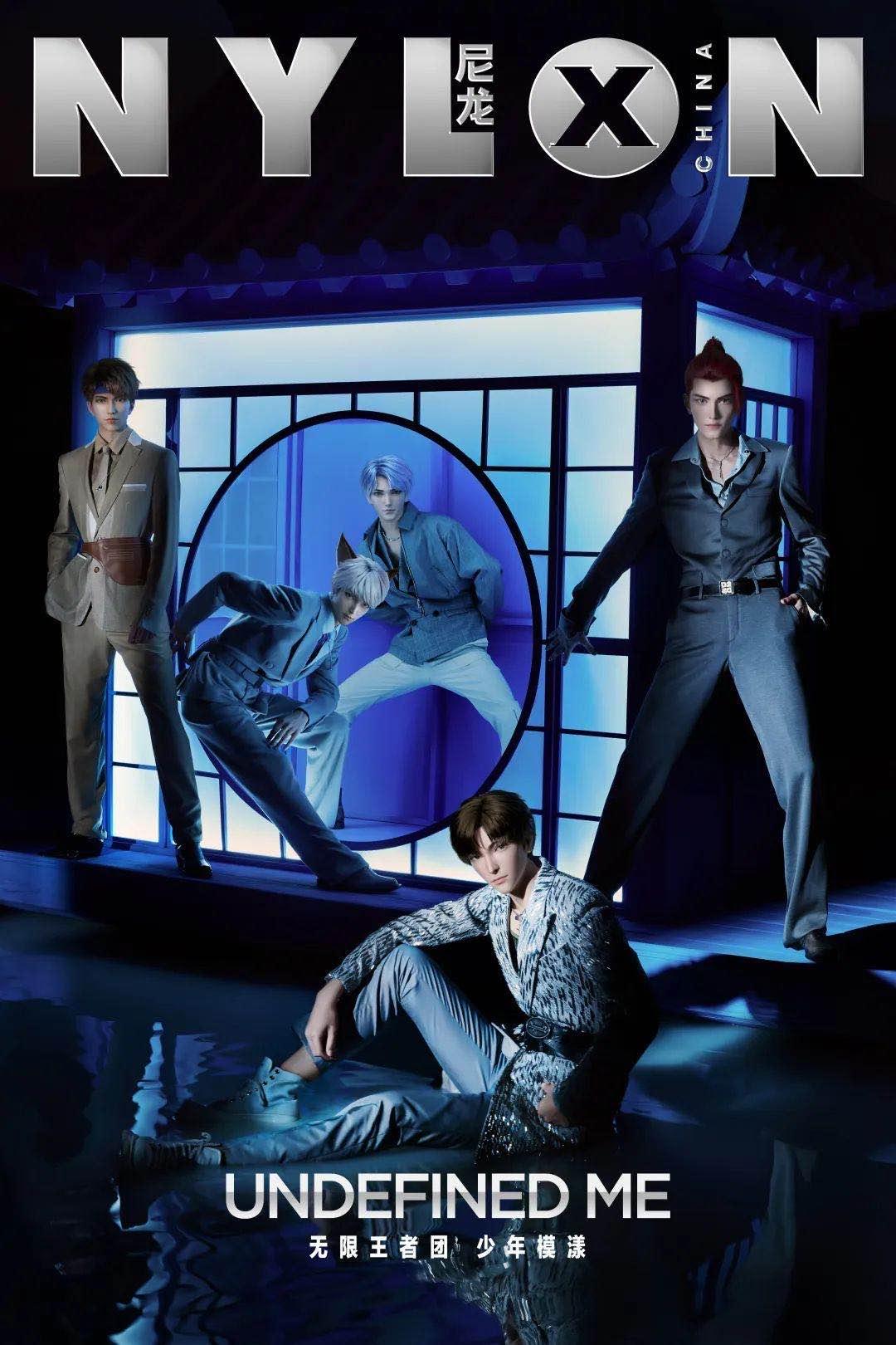 无限王者团携手纪梵希,拍摄《SuperELLE》全新时尚大片驾轻就熟