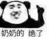 天作之合!明日方舟与上海公安官宣跨界话反诈联动
