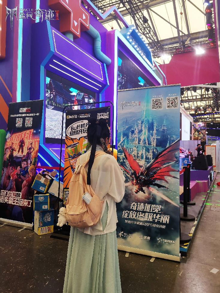 《全民奇迹2》2020ChinaJoy绽放终极华丽 全平台预约正式开启