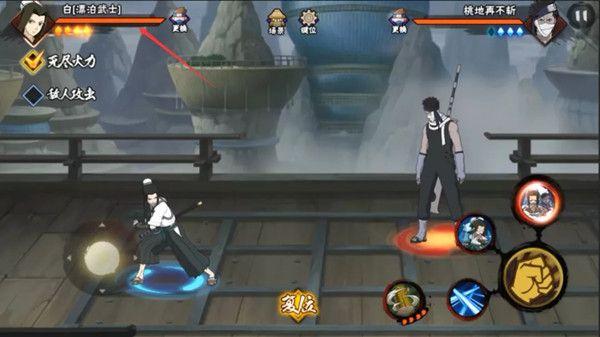 《火影忍者》手游白漂泊武士技能效果机制预览