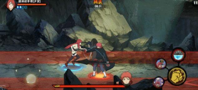 《火影忍者》手游青玉之章活动关卡通关攻略