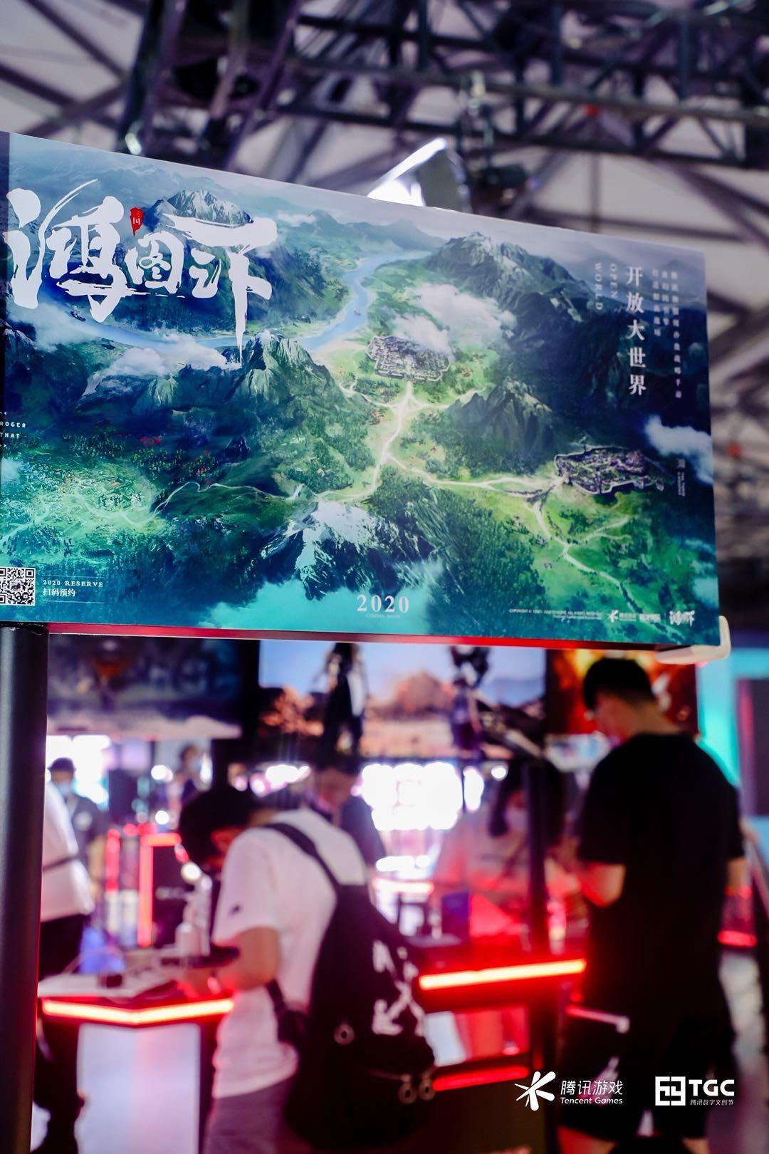 次世代全3D沙盘战略手游《鸿图之下》参展ChinaJoy