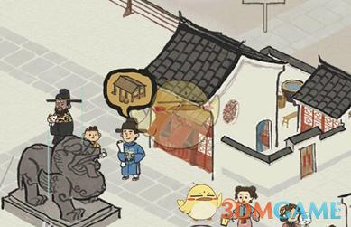 《江南百景图》严大人停留时间介绍