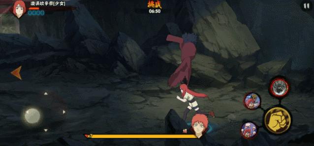 《火影忍者》手游极境修行第2关打法攻略